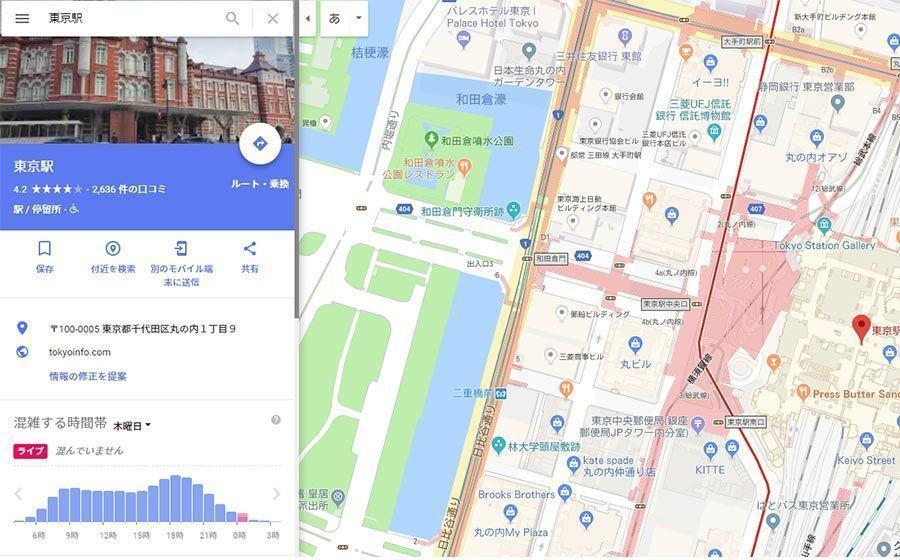 googlemap-wordpress-埋め込み